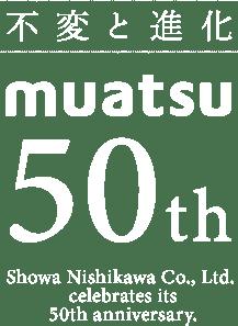 muatsu50th