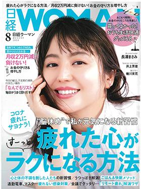 nikei_woman.jpg