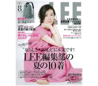 『LEE 8月号』(7/7売)に昭和西川の商品が紹介されました!