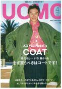 muatsuバッグ「ニュートン」が『UOMO』4月号で紹介されました。