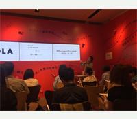 常務取締役 西川ユカコが二子玉川の蔦屋家電で「POLA TALKER'S MUSEUM」のトークイベントを行いました