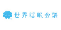 専務取締役 西川ユカコによる NHKカルチャーセンター青山教室での「快眠講座」開催のお知らせが、世界睡眠会議にて掲載されました。